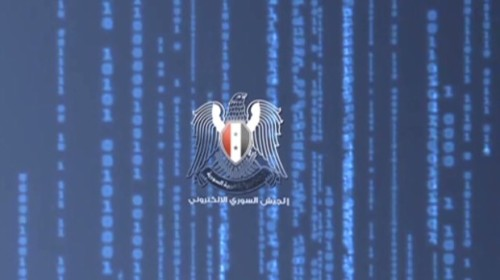 Syrian-Electronic-Army-Hacking-Sites